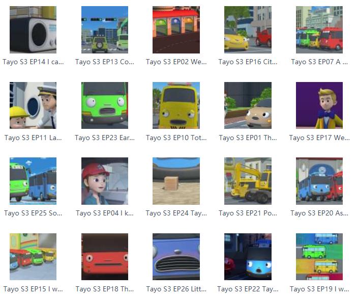 4-5岁幼儿动画片《可爱小巴士泰路 》第三季免费资料