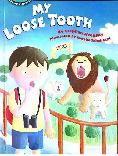 儿童睡前<b style='color:red'>故事</b> | 我要换牙了《My Loose Tooth》视频下载!