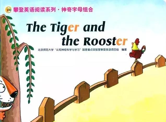 少儿英语绘本<b style='color:red'>故事</b> | 老虎和公鸡 The Tiger and the Rooste全套分享!