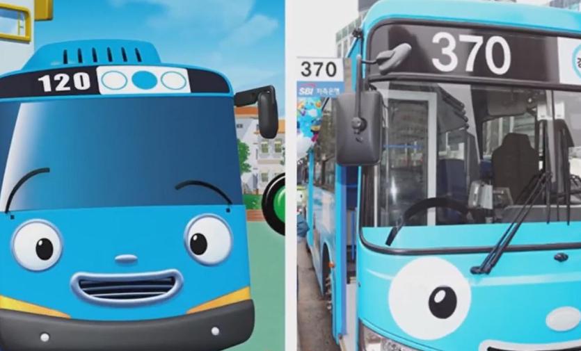 小公交車太友動畫片全集,英文版1-4季共103集