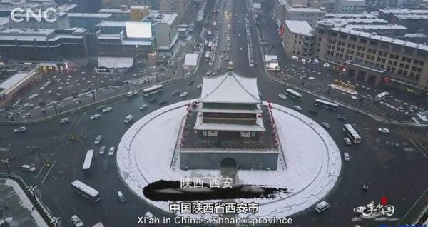 新华社《四季中国》全集,二十四节气大型英文纪录片全套资源!