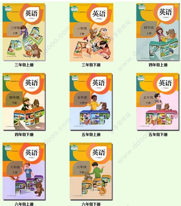 六年级下册英语书<b style='color:red'>人教</b>版电子书pdf网盘下载!