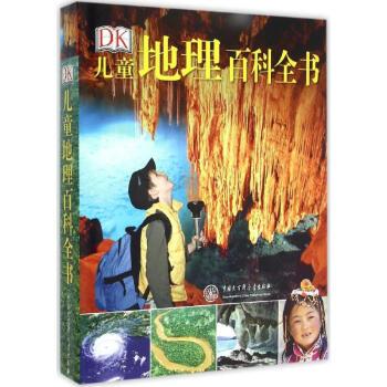 全网最全十四大系列DK百科全书 (包含500多本原版书)