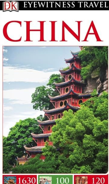 DK《China DK中国》,一本了解我国主要景观和人文的百科全书