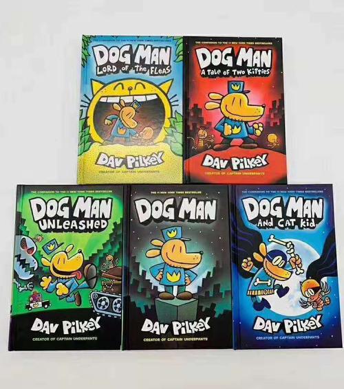 火爆资源漫画《神探狗狗dog man》PDF、音频来了