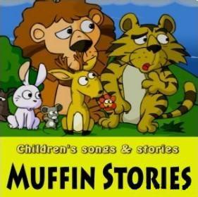 寓言故事英文动画Muffin Stories 全7季